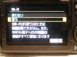 154dpi_S10_eosremote0003