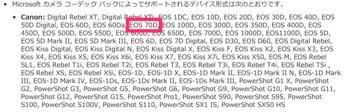 20151116_camera_codec