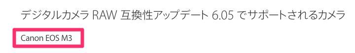 20151116yosemite_raw