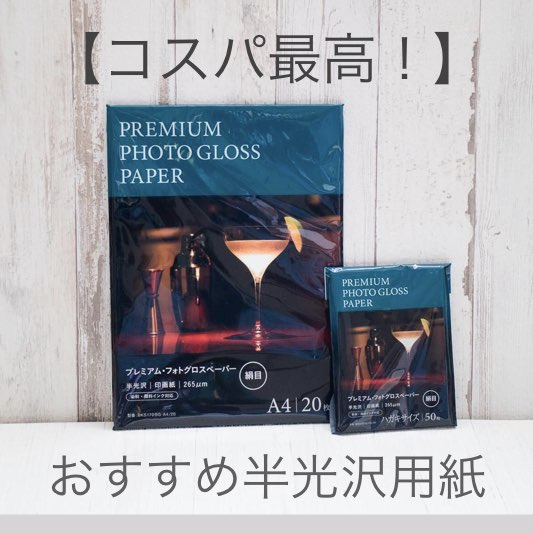 premium photo gross paper