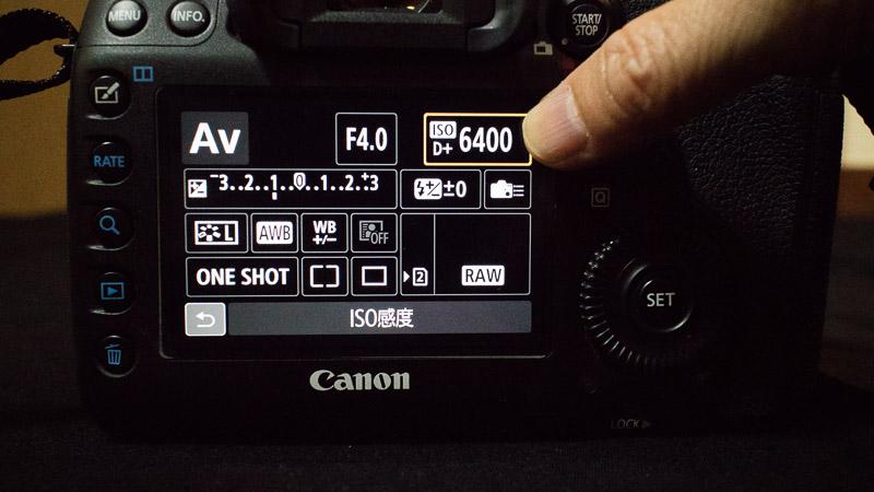 タッチ操作対応したEOS 5D Mark4