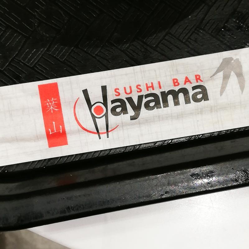 Sushi BAR Hayama in Auckland Airport