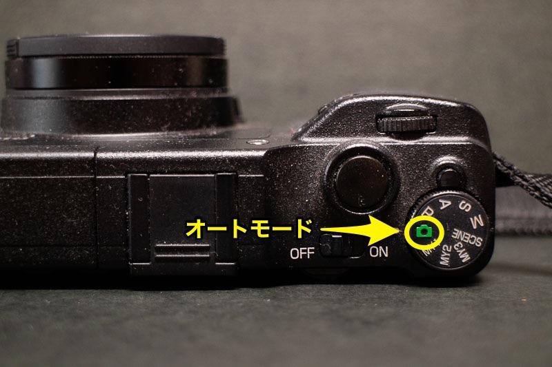 ミラーレスカメラ オートモード選択ダイヤル