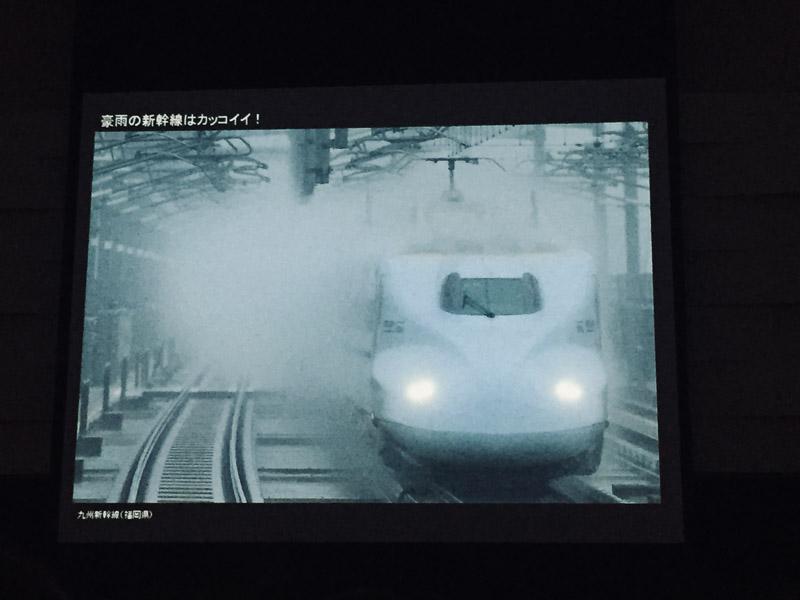 雨の新幹線