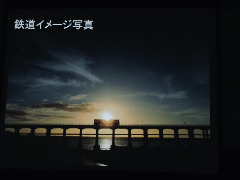 鉄道イメージ写真