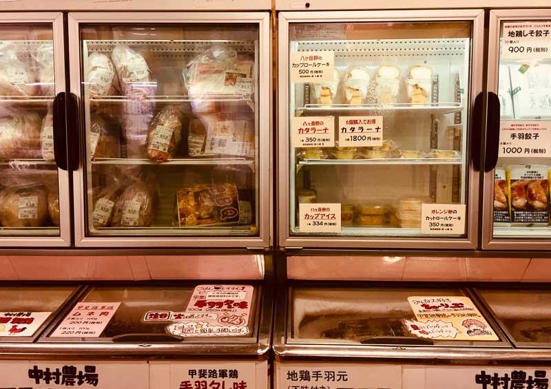 中村農場 売店