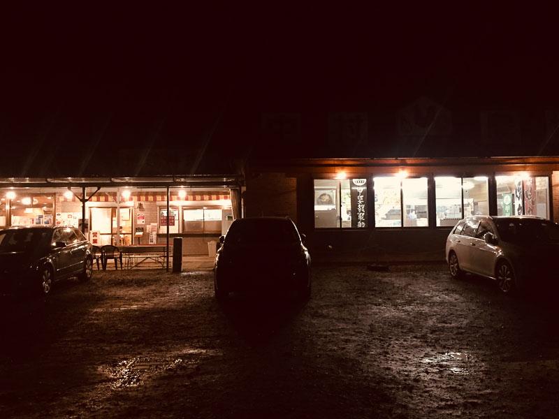 中村農場夜