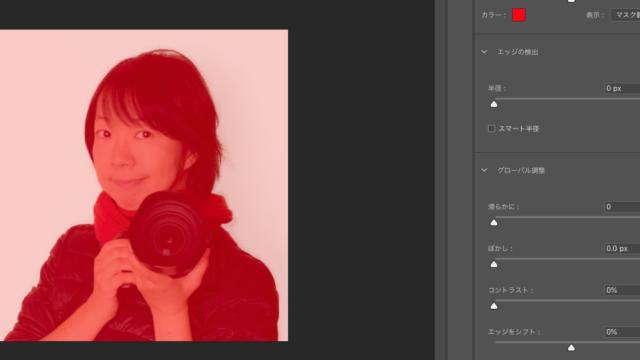Photoshop選択とマスク