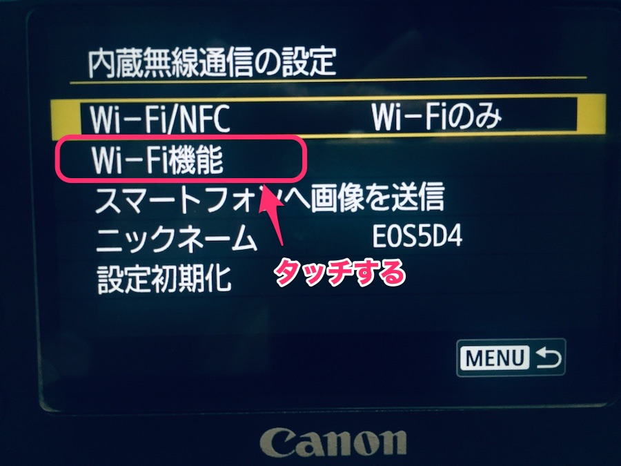 5D Mark4 Wi-Fi機能