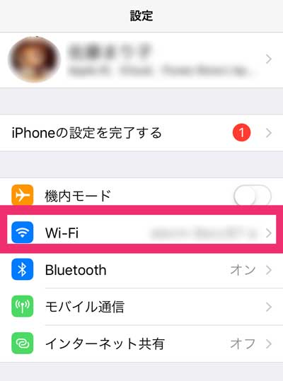 iPhone 設定 Wi-Fi