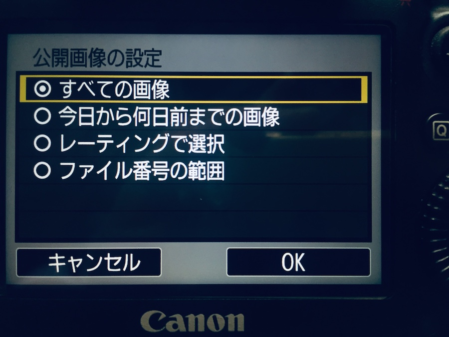 5D Mark4 iPhone接続
