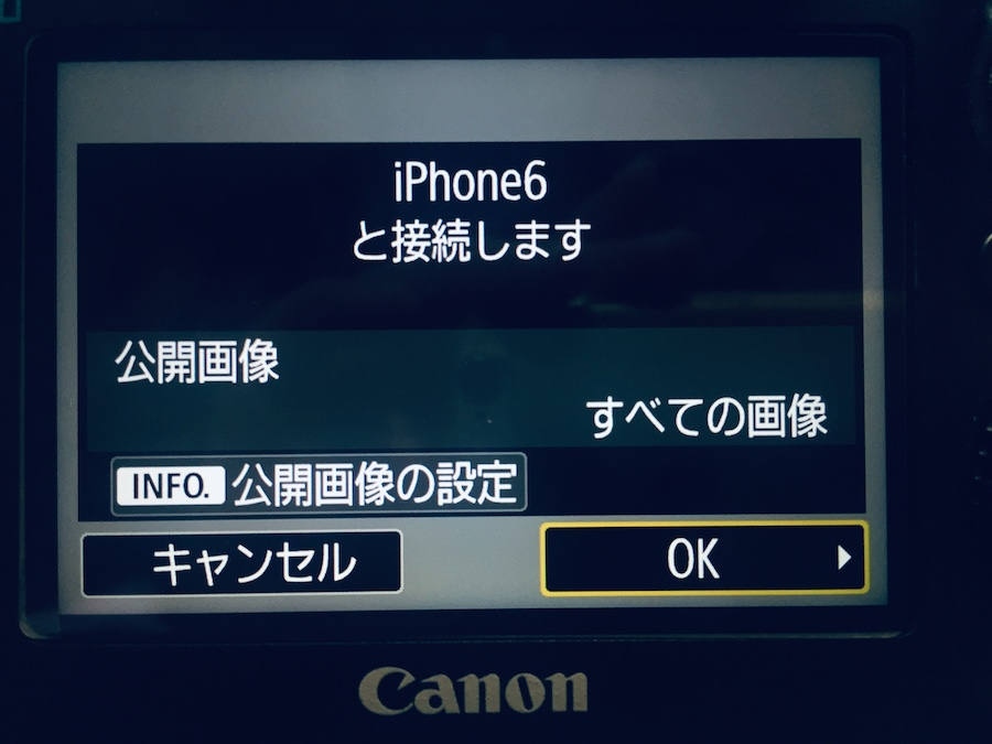 5D Mark4 iPhone 接続