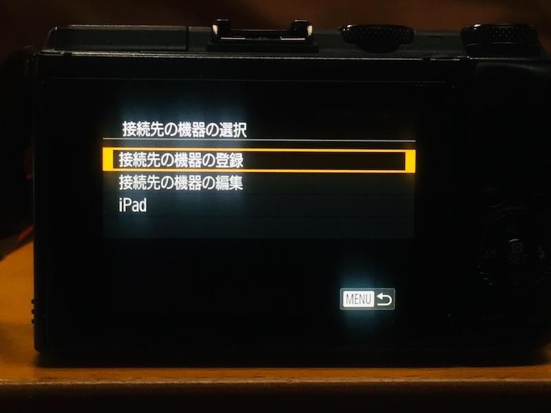 EOSM3からiPhoneに転送する
