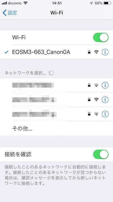 EOS M3からiPhoneに転送