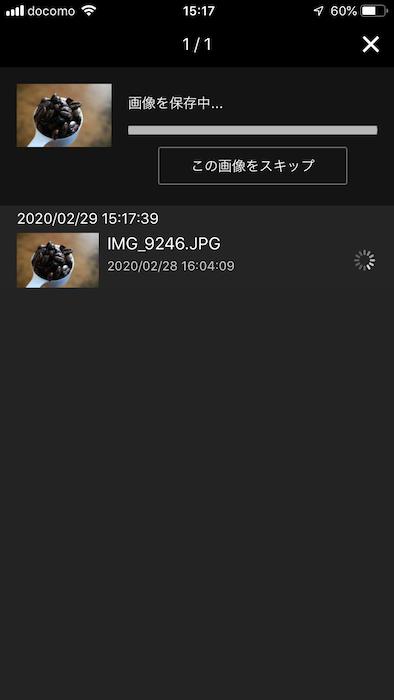CANON EOS M3からiPhoneに転送