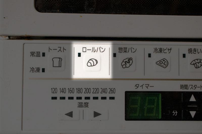 Panasonic オーブントースター ロールパンモード