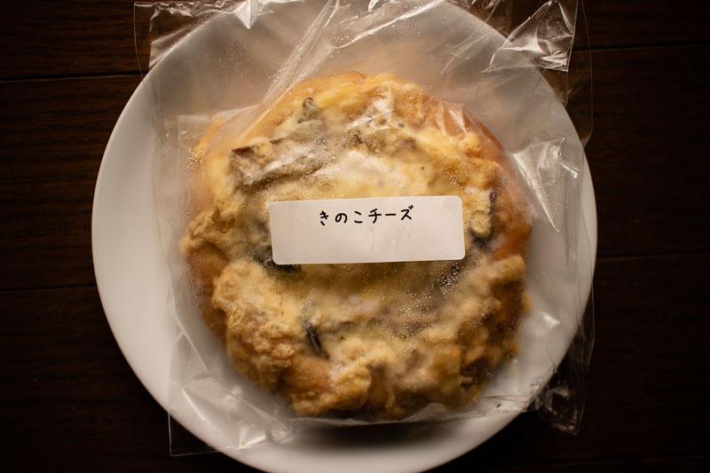 きのこチーズパン