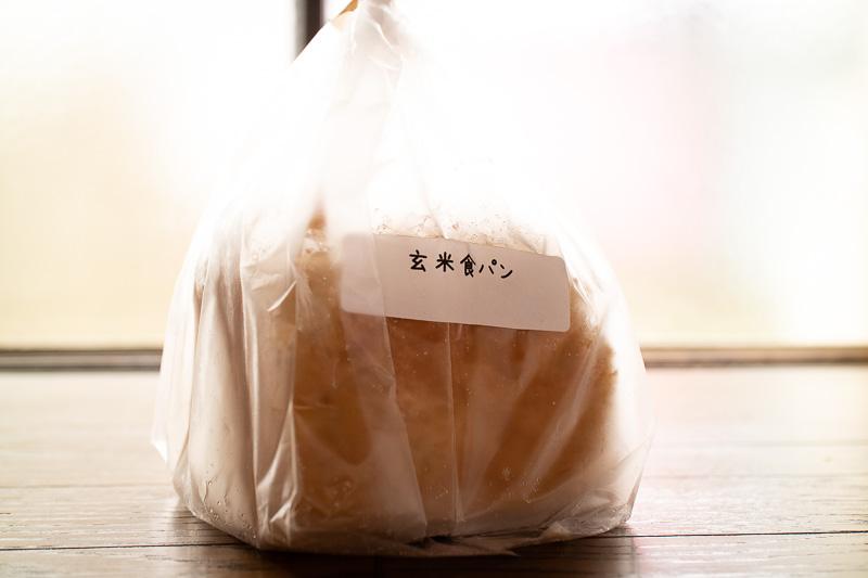 玄米食パン