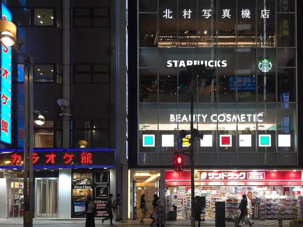 北村写真機店 新宿通り側
