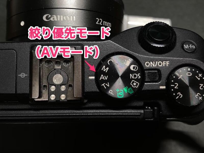 CANON EOS M3の撮影モードダイヤル