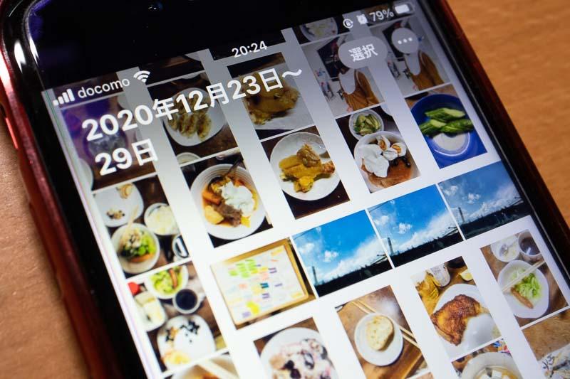 iPhone写真サムネイル縦横比どおり表示