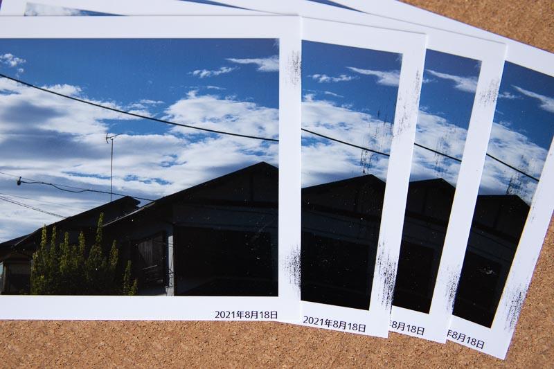 PRO-10 印刷 用紙 汚れ